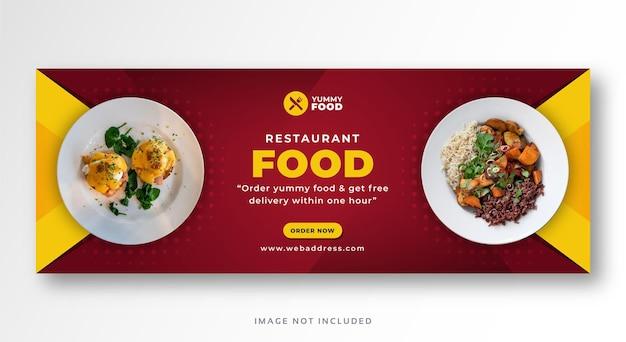 Okładka facebooka z jedzeniem w restauracji lub baner panoramiczny