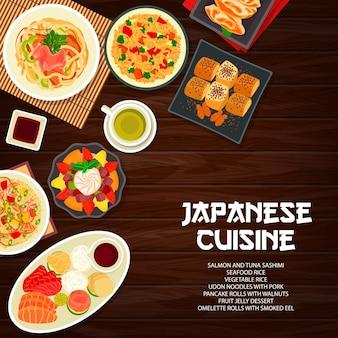 Okładka menu kuchni japońskiej, dania kuchni azjatyckiej i posiłki, plakat obiadowy restauracji wektor. japońskie tradycyjne miski obiadowe z makaronem udon, owocami morza i ryżem warzywnym, łososiem i sashimi z tuńczyka