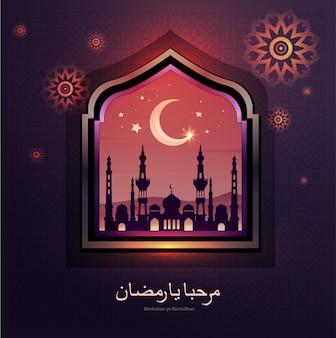 Okno ramadanu