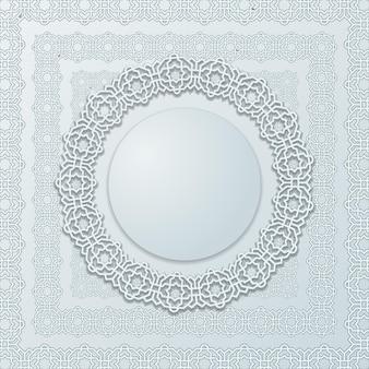 Okrągła, promienista okrągła mandala dekoracyjna w eleganckim białym kolorze
