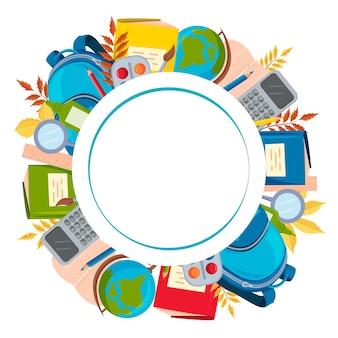 Okrągła rama wykonana z przyborów szkolnych puste miejsce na tekst pocztówka element projektu