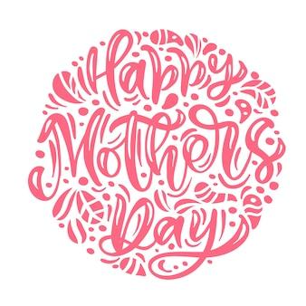Okrągłe powitanie kwiatowy szczęśliwy dzień matki