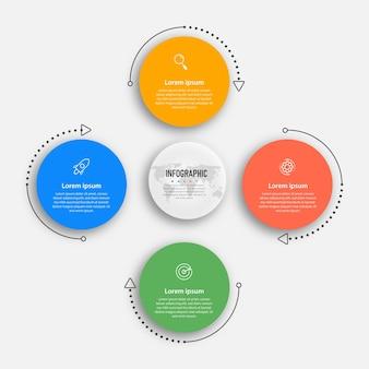 Okrągły projekt szablonu infografiki kroki osi czasu