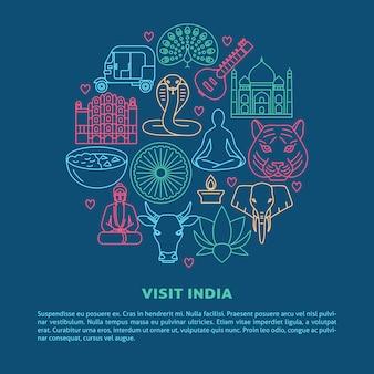 Okrągły sztandar koncepcja indii