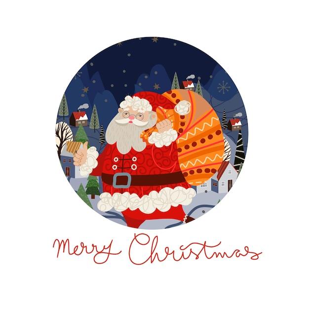 Okrągły talerz o tematyce bożonarodzeniowej.