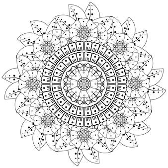 Okrągły wzór w formie mandali z kwiatem do dekoracji tatuażu henną mehndi ozdobny ornament w etnicznym orientalnym stylu kolorowanka do książki