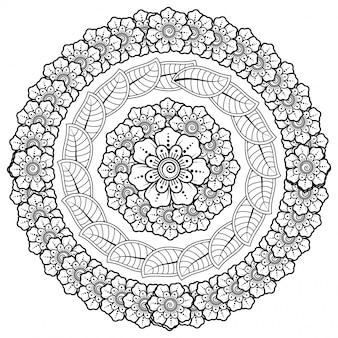 Okrągły wzór w formie mandali z kwiatkiem na hennę, mehndi, tatuaż, dekorację.