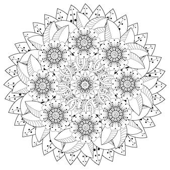 Okrągły wzór w formie mandali z kwiatkiem