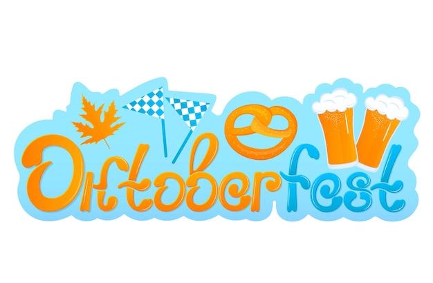 Oktoberfest - bawarski festiwal. baner z napisem i szklanki piwa, precel i flagi.