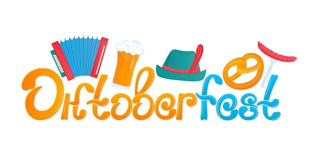 Oktoberfest - bawarski festiwal. baner z napisem i szklanki piwa, precel, kapelusz i akordeon.