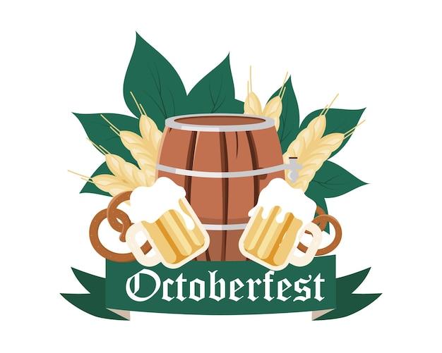 Oktoberfest celebracja płaska koncepcja ilustracji wektorowych
