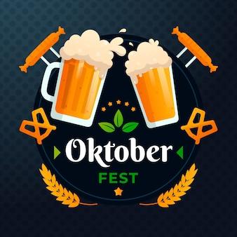 Oktoberfest ilustracja z kufelkami i kiełbaskami