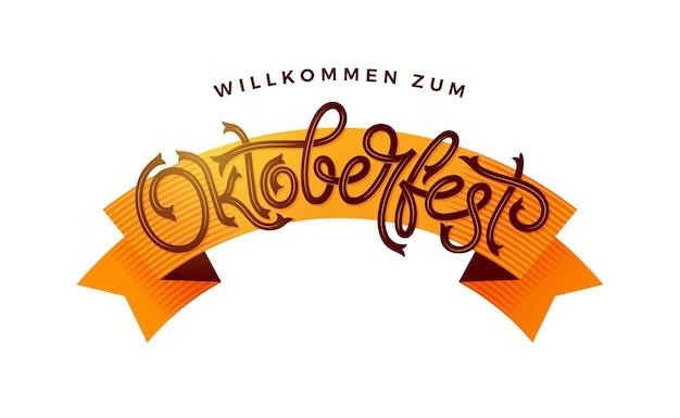 Oktoberfest jesień transparent z rocznika napisem. szablon plakatu, ulotki, zaproszenia, karty z pozdrowieniami, banera mediów społecznościowych. typografia wektor odręcznie. eps10