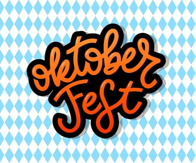 Oktoberfest odręczny napis.