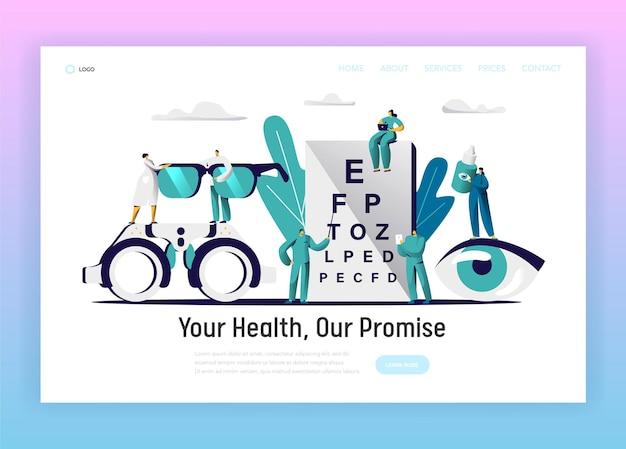 Okulista lekarz test wzrokowy strona docelowa.