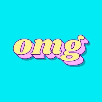 Omg słowo retro typografia
