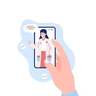 Online lekarz czat na ekranie smartfona kreskówka wektor ilustracja na białym tle