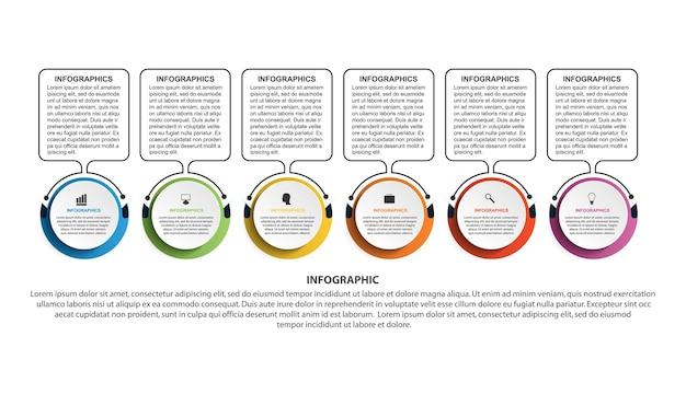 Opcje szablonu infografiki.