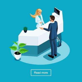 Opieka zdrowotna i innowacyjna technologia, szpital, personel medyczny spotyka pacjenta, recepcję, administratora pielęgniarki