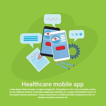 Opieki zdrowotnej aplikacji mobilnej szablon transparent z miejsca na kopię