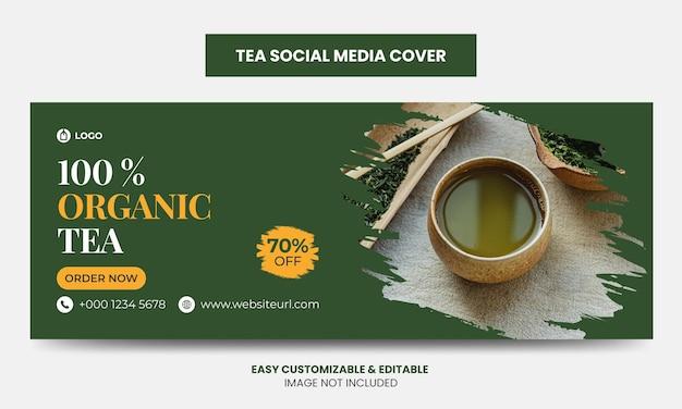 Organiczna herbata w mediach społecznościowych szablon zdjęcia na okładkę na facebooka
