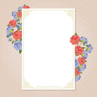 Orientalna karta kwiatowy. transparent w stylu vintage z kwiatami.