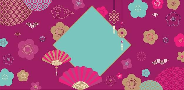 Orientalne elementy tła