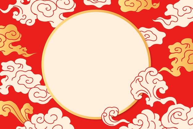 Orientalne tło ramki, czerwony chiński wektor ilustracji chmury