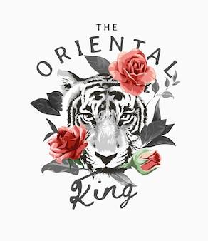 Orientalny slogan króla z czarno-białą twarzą tygrysa i ilustracją czerwonych róż