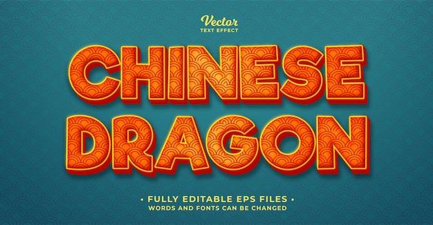 Orientalny smok efekt tekstowy edytowalny eps cc