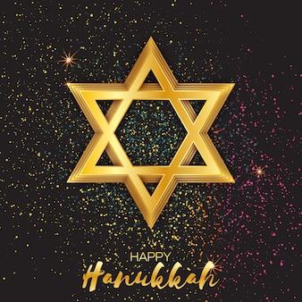 Origami złota gwiazda dawida. szczęśliwego święta chanuka.
