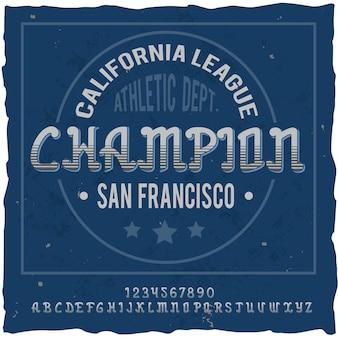 """Oryginalny krój pisma o nazwie """"champion""""."""