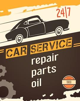 Oryginalny transparent garaż rocznika auto usługi na sprzedaż z retro sylwetka czarny samochód streszczenie ilustracji wektorowych