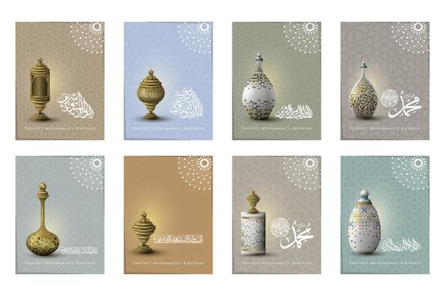 Osiem zestawów proroka mahometa urodziny islamska ilustracja tło wektor projektu