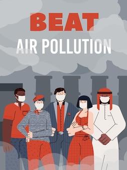 Osoby w maskach na twarz chronią się przed smogiem przemysłowym