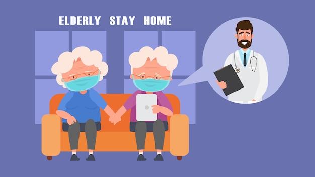 Osoby w podeszłym wieku znajdź informacje medyczne o kontakcie online z lekarzem.