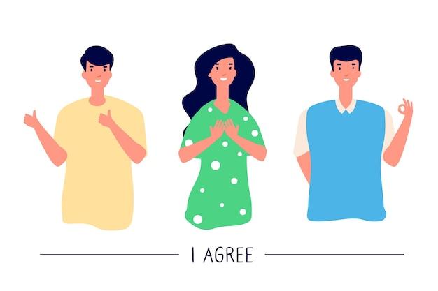 Osoby z pozytywnymi gestami. uśmiechnięci mężczyźni i kobiety z pozytywnymi emocjami pokazują dobrze i lubią gest. zgoda i aprobata zestaw. udany gest palca kciuka, zgadzam się na wyciszenie ilustracji