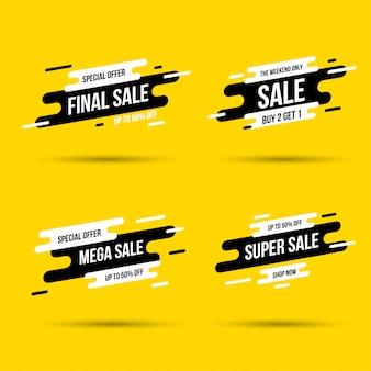Ostateczny baner sprzedaży, do 50% zniżki. ilustracji wektorowych