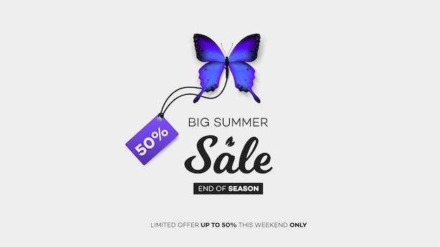 Ostatnia letnia wyprzedaż. błękitny motyl z etykietą sprzedaży. nowoczesna ilustracja koncepcyjna.