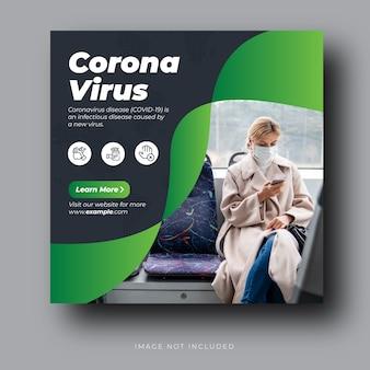 Ostrzeżenie wirusa corona covid-19 lub szpitalnych mediów społecznościowych