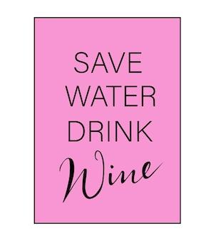 Oszczędzaj wodę pij wino modny efektowny napis różowy wektor zabawne cytaty i frazy na karty