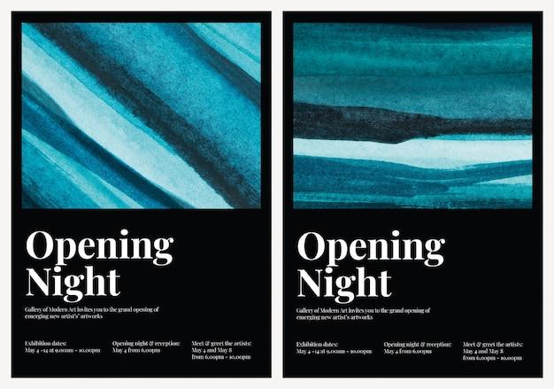Otwarcie noc szablon akwarela estetyczny plakat reklamowy podwójny zestaw