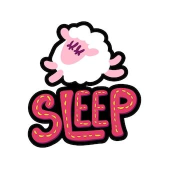 Owce szyte ilustracja ramki. spać napis płaska naklejka. rysunek kreski śpiącej jagnięciny