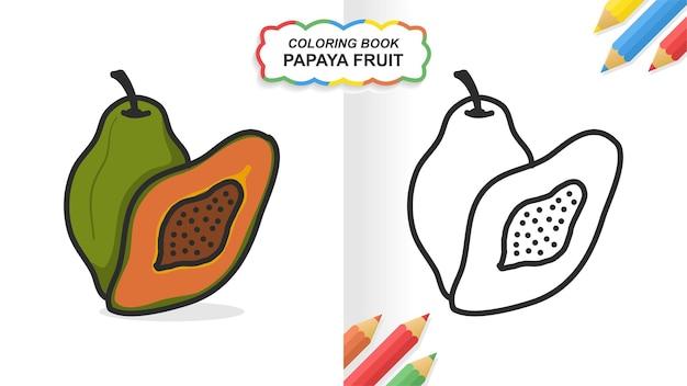 Owoce papai ręcznie rysowane kolorowanka do nauki. płaski kolor gotowy do druku