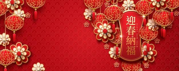 Ozdoba z papierowych kwiatów na baner roku księżycowego, powitaj szczęście wiosną napisaną chińskimi znakami