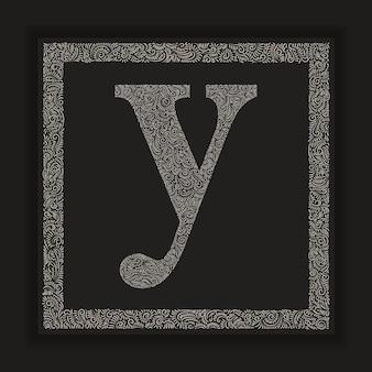 Ozdobna litera y monogram logo alfabetu vector