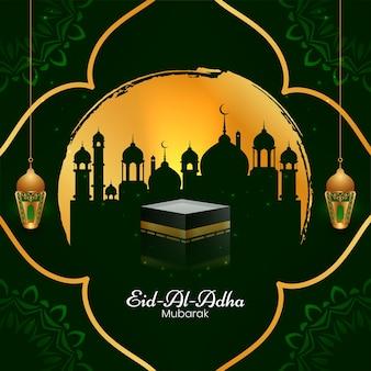 Ozdobna ramka eid al adha mubarak islamski sztandar