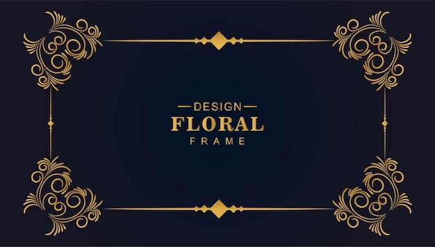 Ozdobne złote ozdobne ramki kwiatowy