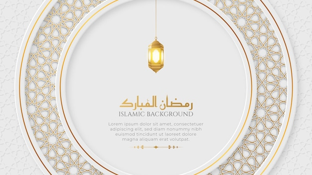 Ozdobny baner z islamskim obramowaniem i ozdobną wiszącą latarnią