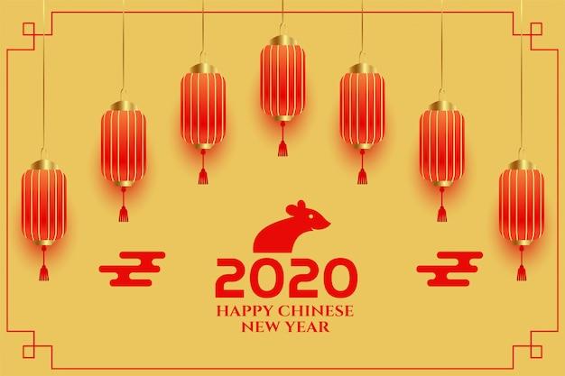 Ozdobny chiński nowy rok 2020 pozdrowienie tła